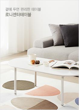 고무나무원목식탁테이블