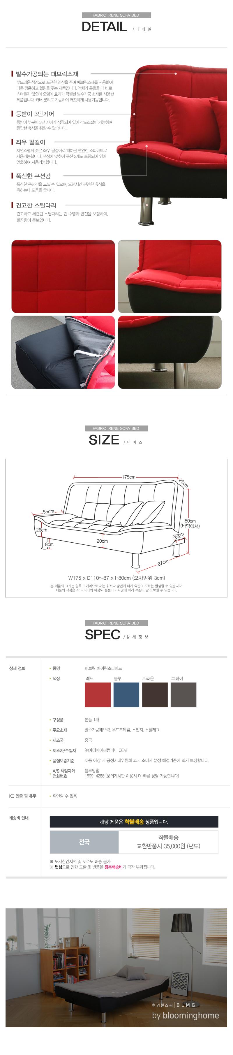 Home furniture sofa - Upgrade Your Life 11