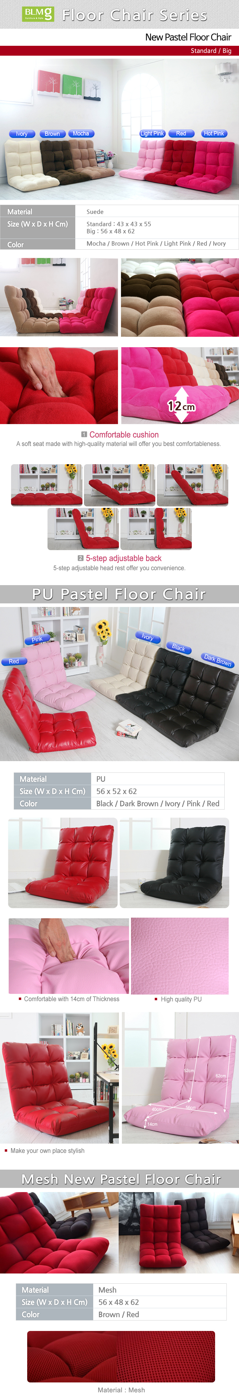 buy singapore christmas gift blmg sg floor chair